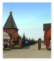 Кладбище Ракитки